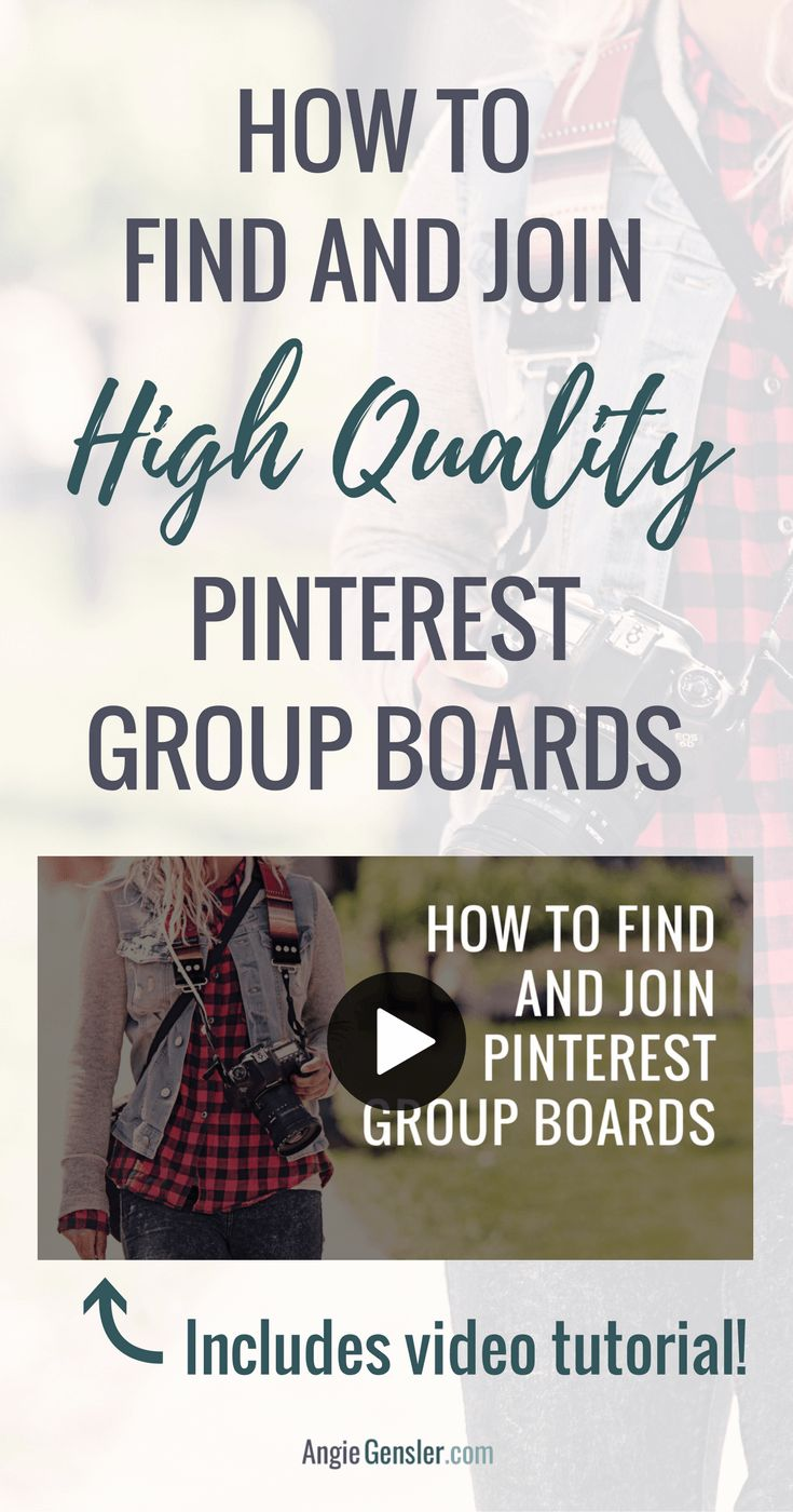 How to Find and Join High-Quality Pinterest Group Boards via @angiegensler