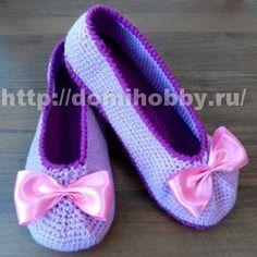 Zapatillas Knitting - zapatillas de ballet  http://domihobby.ru/1171-vyazanie-tapochek-baletok.html
