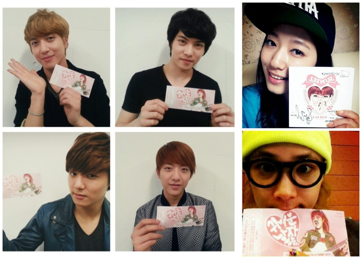Support for Juniel Pretty Boy..Opss!Shinhye,Pretty 'Boy' okey <3 kekeke