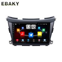 10.1inch Quad Core Android 4.4 Car Stereo Radio For Nissan Murano 2015 2016 Car PC Audio Mirror Link With GPS Navigation