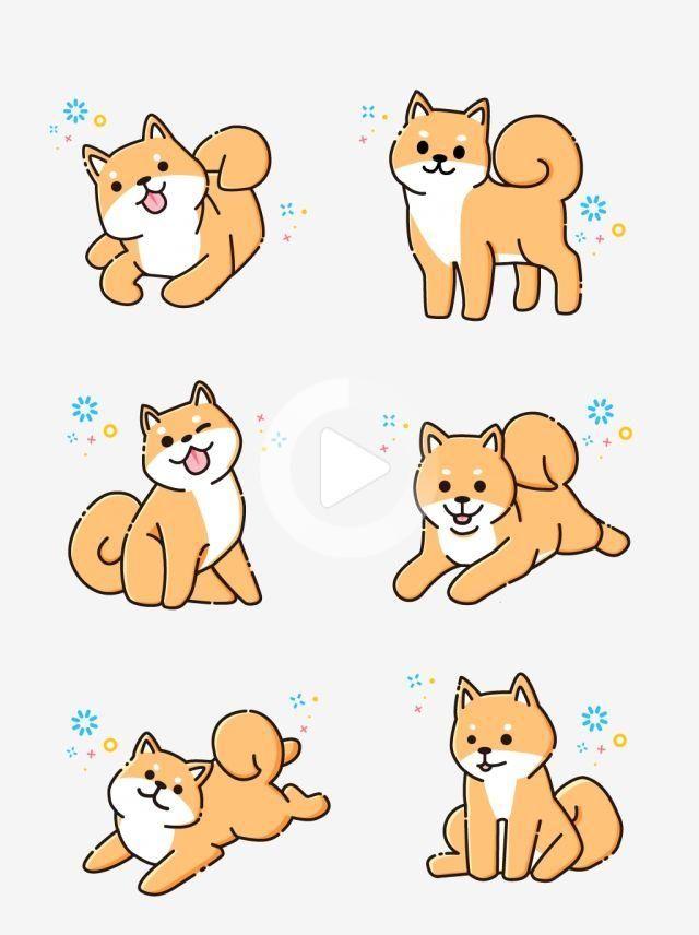Mbe Cartoon Cute Shiba Inu Dog Animal Material Mbe Dog Material Shiba Inu Png And Vector With Cute Dog Cartoon Cute Dog Drawing Cute Cartoon Animals