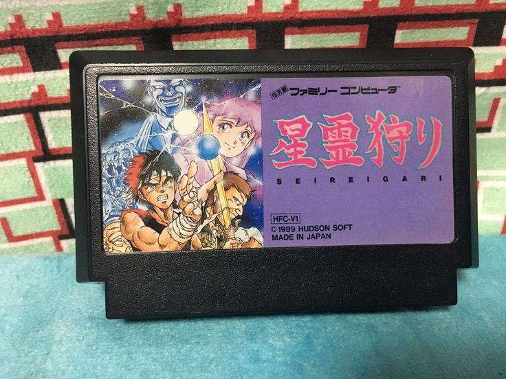 Seirei Gari Famicom Japan NTSC-J Nintendo Family Computer Hudson Soft