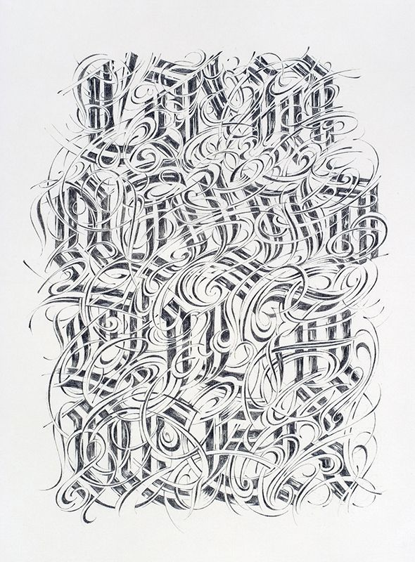 "Project Wall-Carl Kurtz, ""LWC #1"" | Kansas City Art Institute"
