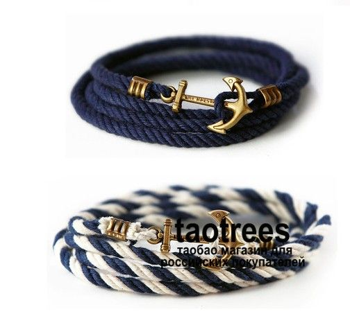 Плетеные браслеты якорь ручной браслеты - Taobao