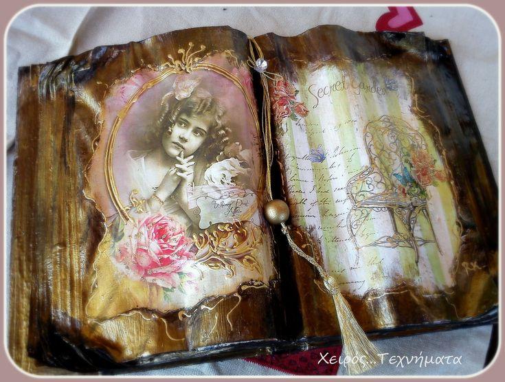 Vintage book https://www.facebook.com/xeirostechnimata