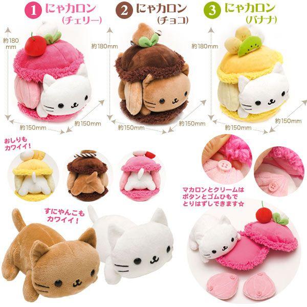 DIY: Nyanko Macaroon Plush (Inspiration)  kawaii plush toys and cute stuffed animals