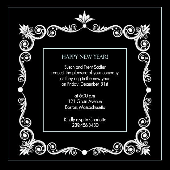 New years party invitation by new years for Terrace new year party