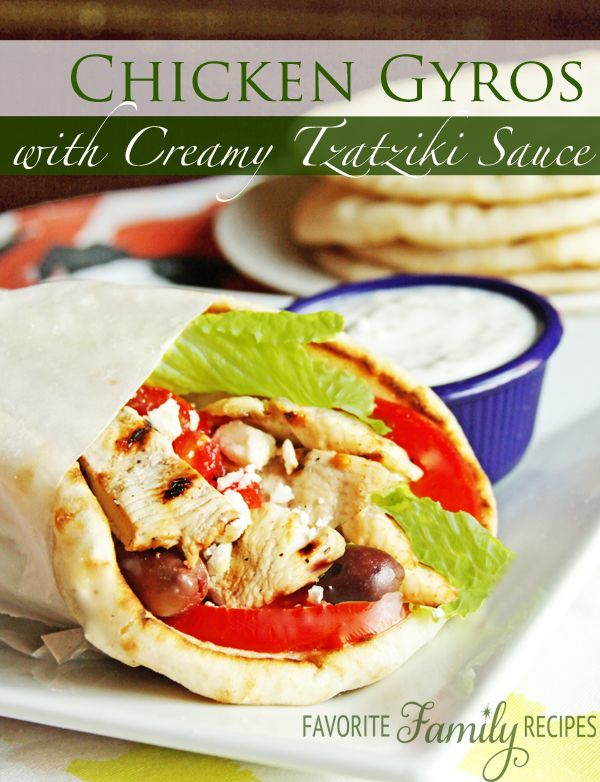 Chicken Gyros with Creamy Tzatziki Sauce from FavFamilyRecipes.com - I love gyros. Traditionally they are made with lamb but I, myself, don't know how to make the Greek-style lamb… so this a recipe for chicken gyros. This is a lighter dish, but surprisingly filling!