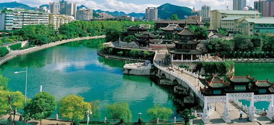 A stylish urban park with a rich taste of tradition in city Guiyang, Guizhou province