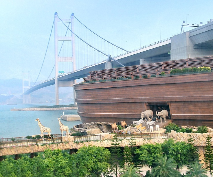 Noah's Ark Theme Park ilovehongkong.orgArielle Gabriel's new book is about miracles and her everyday life suffering financial ruin in Hong Kong The Goddess of Mercy & The Dept of Miracles, uniquely combines mysticism and realism *