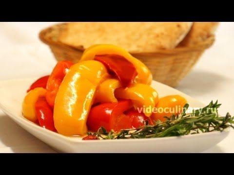 Маринованный перец – рецепт маринада от Бабушки Эммы