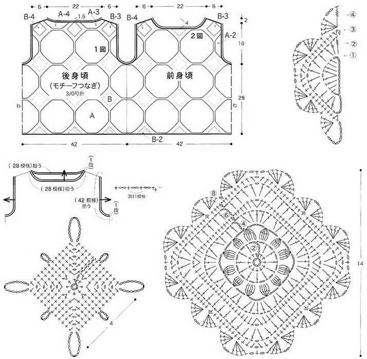 5732 best motivos grannys e squares em crochet images on pinterest fabulous vest using gold metallic crochet yarn pattern a pattern b pattern c ccuart Image collections