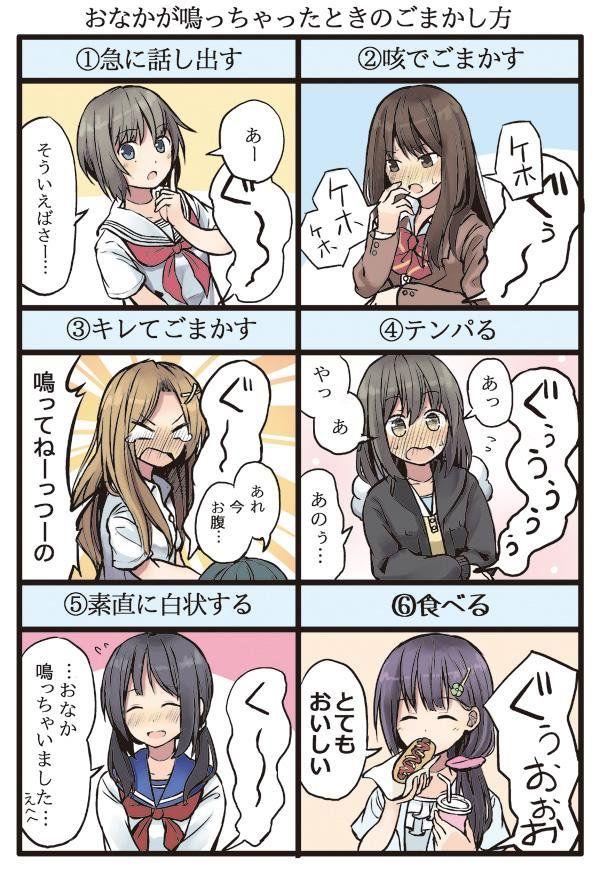 にいち niichi021 さんの漫画 64作目 ツイコミ 仮 漫画 彼女 イラスト 面白い漫画