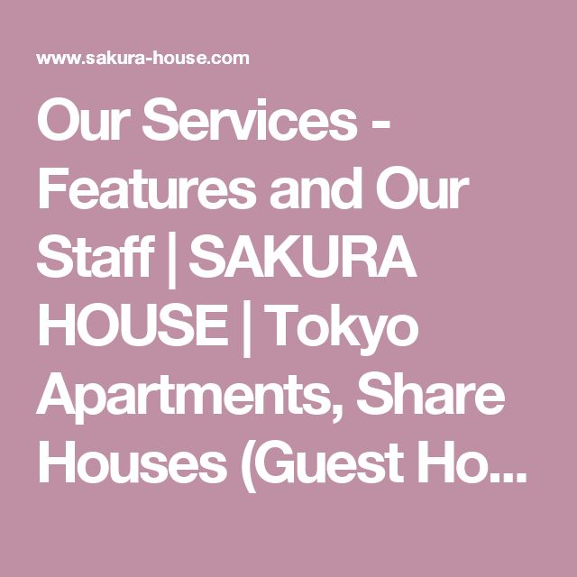 Our Services - Features and Our Staff | SAKURA HOUSE | Tokyo Apartments, Share Houses (Guest Houses) & Dormitories for rent