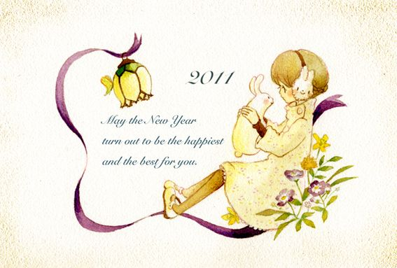 Eriko Kurita (In the Pocket), Happy New Year 2011. Awwww.