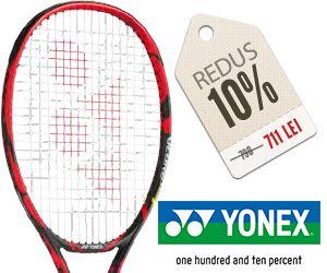 Magazin online cu echipament de tenis Yonex- rachete, thermobag-uri, racordaje, grip-uri, si pantofi de tenis