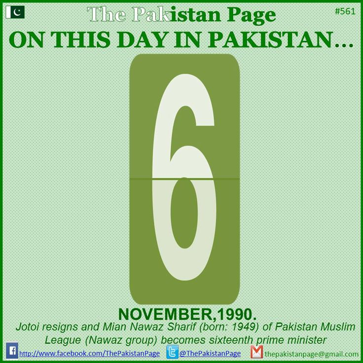 d day in pakistan