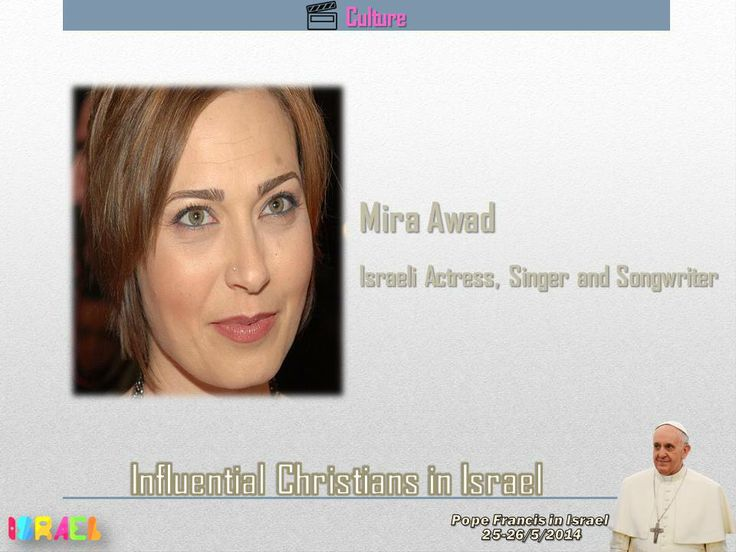 eurovision israeli song