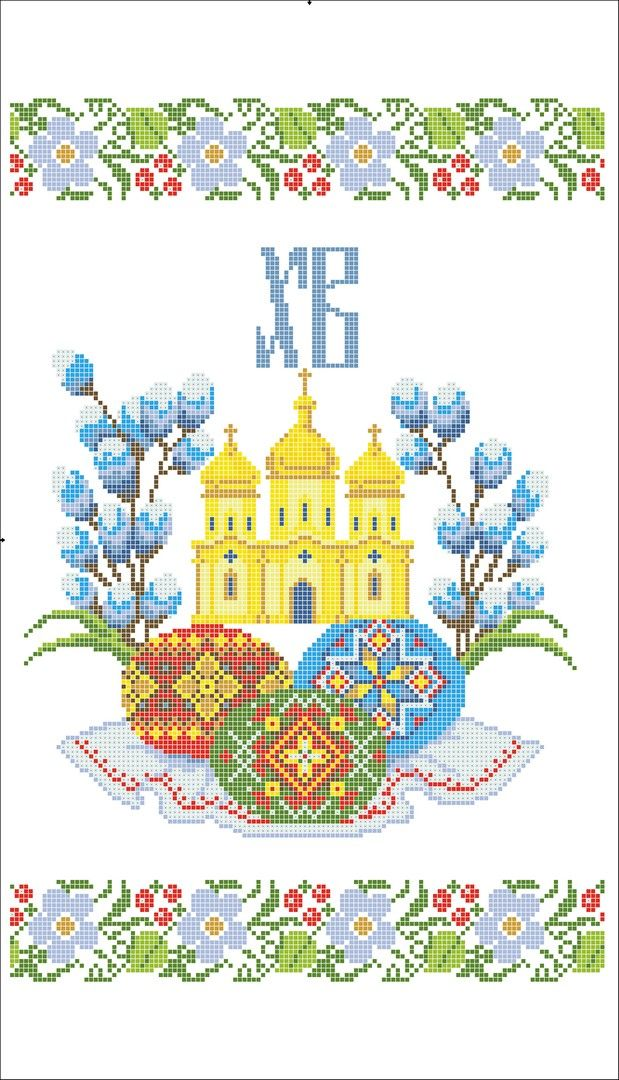 Feature | All-Ukrainian Association of Retired Persons