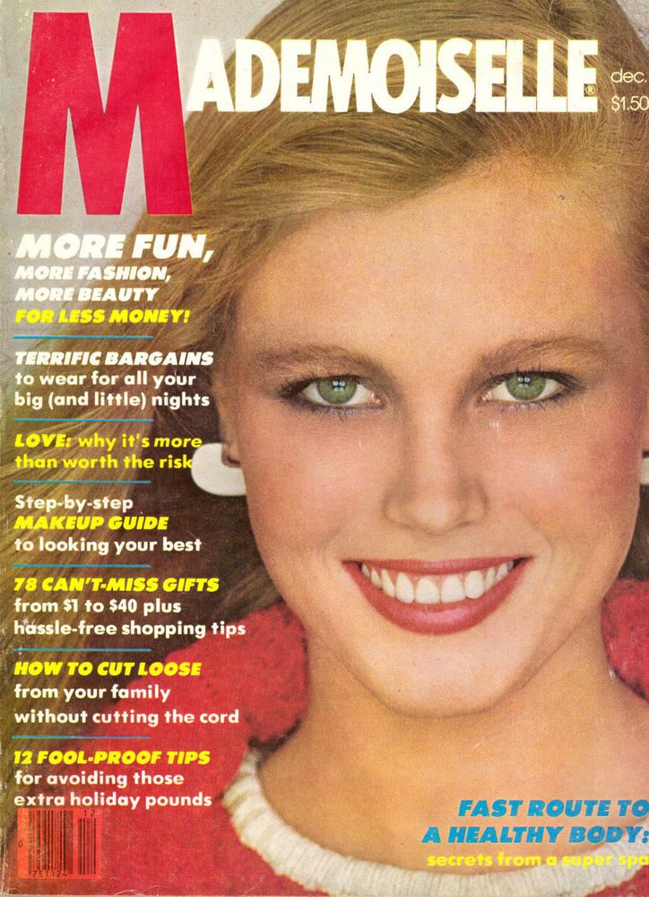 1979 Mademoiselle Magazine Nancy Donahue Joey Mills Miss Piggy Fashion Ads 70s #Mademoiselle