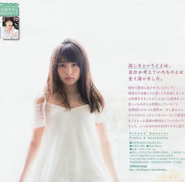 Hinako Sakurai Nonton Gratis Download Sekarang Sakurai Is