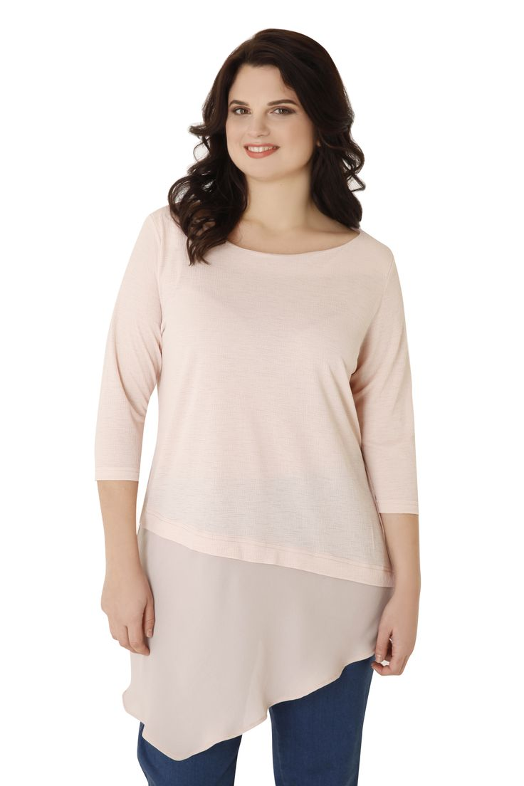 Longline top with asymmetric chiffon hem, 3/4 sleeves and boat neckline. Wear it with jeans or leggings for a chic everyday look! Available in 2 colours.