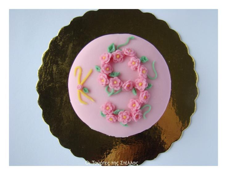 Romantic Cupcake  http://stellamark.blogspot.com/p/blog-page_18.html