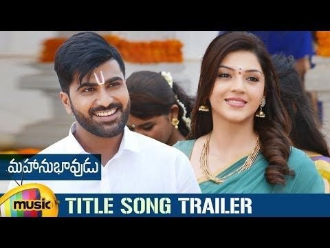 (5) Mahanubhavudu Title Song Trailer   Mahanubhavudu Movie Songs   Sharwanand   Mehreen   Thaman S - YouTube