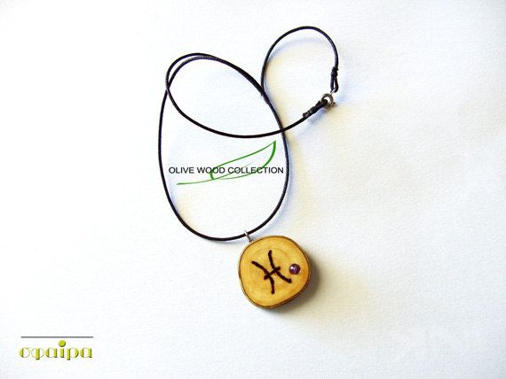 Pisces Zodiac Olive Wood necklace Pisces star by SfairaKosmima