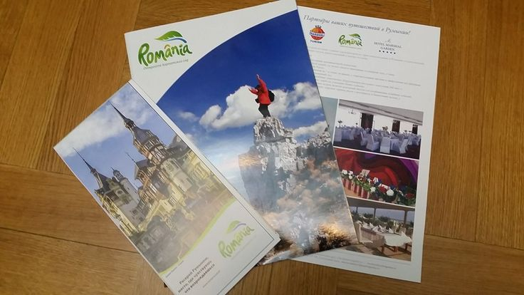România promovată la Moscova pentru atragerea turiştilor ruşi în ţara noastră