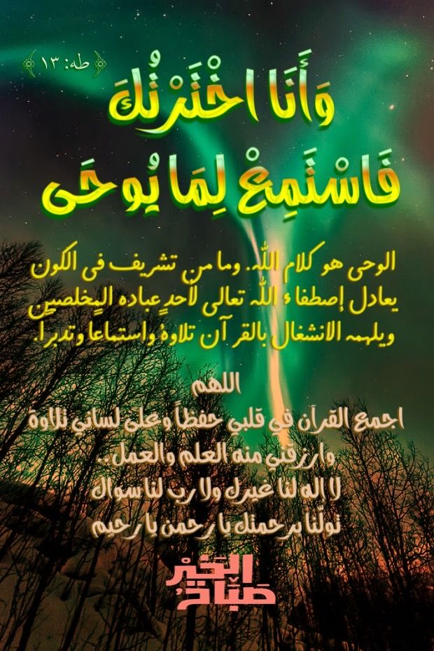Pin By Mizo I On Gm In 2021 Quran Tafseer Movie Posters Quran