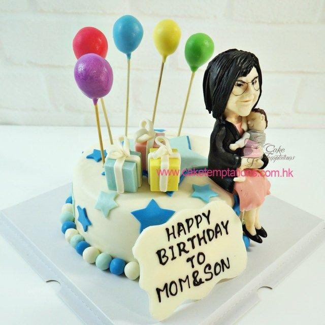 27 Pretty Photo Of Birthday Cake For Mom Birthday Cake For Mom