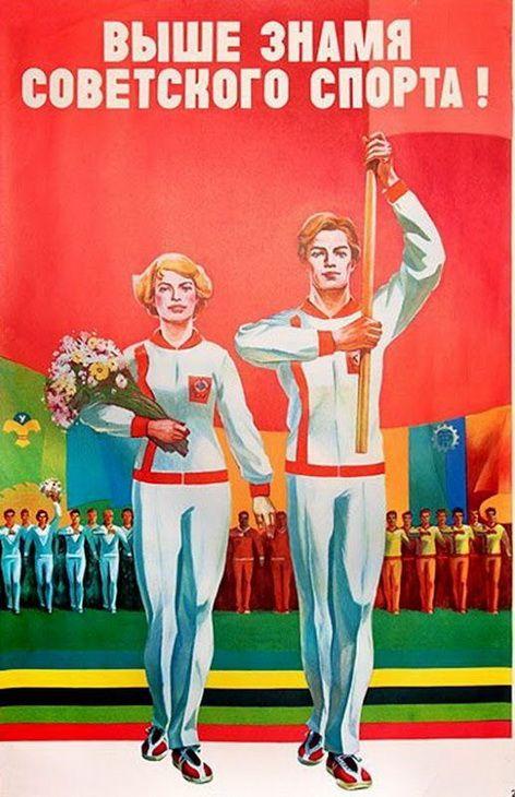 Советская пропаганда: плакаты и лозунги, призывающие к здоровому образу жизни времен (фото 41)