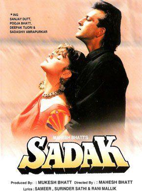 Watched again after 25 years, still loved it.  Sadak Hindi Movie Online - Sanjay Dutt, Pooja Bhatt, Deepak Tijori, Sadashiv Amrapurkar 1991