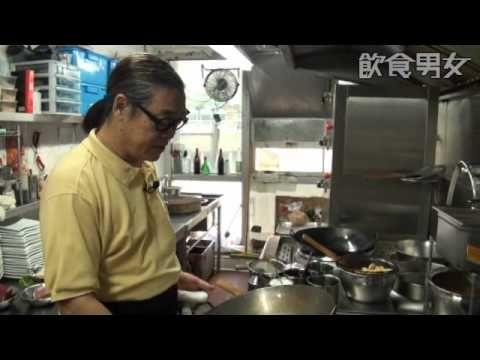 飲食男女 833期 高校教室 豬手如何燜才軟腍,肉質又有彈性? - YouTube
