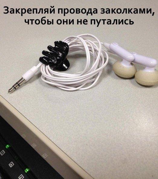 лайфхак для девушек: 20 тыс изображений найдено в Яндекс.Картинках