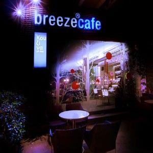 ΚΟΥΖΙΝΑ BREEZE CAFE