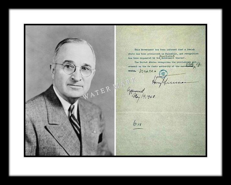 Harry Truman Israel Recognition Letter 11 x 14 Print US President WWII Zion | Collectibles, Historical Memorabilia, Political | eBay!