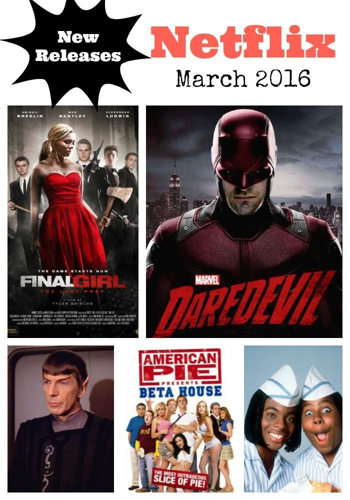 Pop the popcorn, it's time for the list of the new releases on Netflix for March 2016. Included this month are sci-fi, slapstick comedy & creepy thrillers.