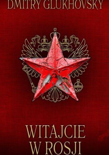 W kilkunastu błyskotliwych opowiadaniach Glukhovsky wprawną ręką kreśli alegoryczny portret swojej ojczyzny: państwa, w którym korupcja sięga najwyższych władz, kraju rządzonego przez oligarchów i pod...