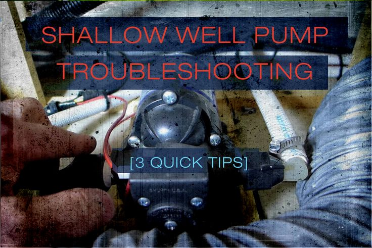 Shallow Well Pump Troubleshooting [3 Quick Tips] - http://empirepumpinc.com/residential-well-services/shallow-well-pump-troubleshooting/