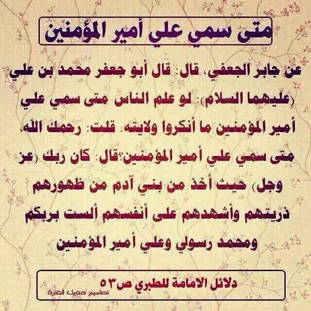 Pin By 96551715556 On Islam Proverbs Quotes Math Quotes