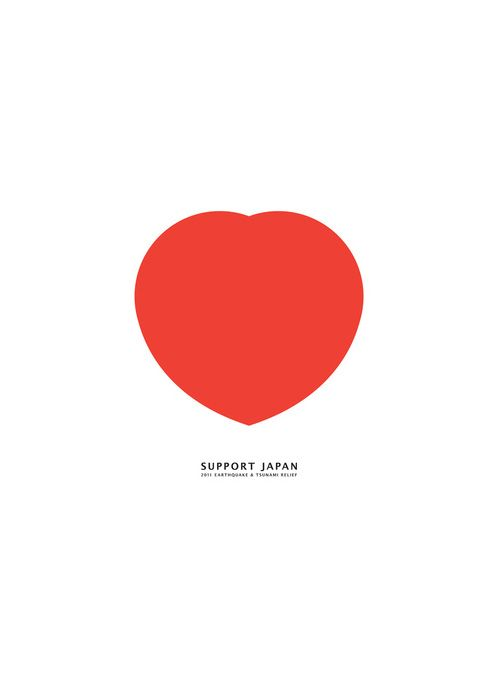 "Source: Timur York - ""Support Japan"". The symbol becomes a love heart, another simple but effective idea. It is interesting that two generations ago, the red sun symbol inspired very different emotions and ideas."