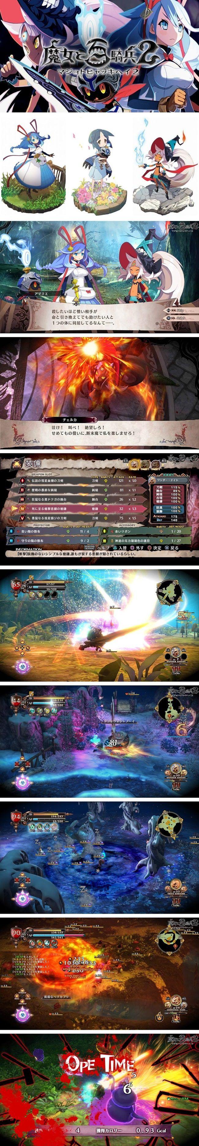 博客來-PS4 魔女與百騎兵2 - 中文一般版