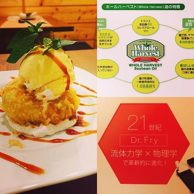 本日16時から朝まで元気に営業してます‼️渋谷に寄られた際は遊びに来てくださいね。美味しい料理を作ってお待ちしております。 #肉#肉横丁離#肉天国 #肉寿司#肉天麩羅#天麩羅#渋谷 #うにくです。#居酒屋#サラダ食べ放題 #Dr.フライ#ミロクオイル#Jameson#炙りサーロイン