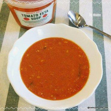 Trader Joe's Tomato Feta Soup $3.99 | #TraderJoes #Tomato #Feta #Soup #トレーダージョーズ #トマトスープ #フェタチーズ
