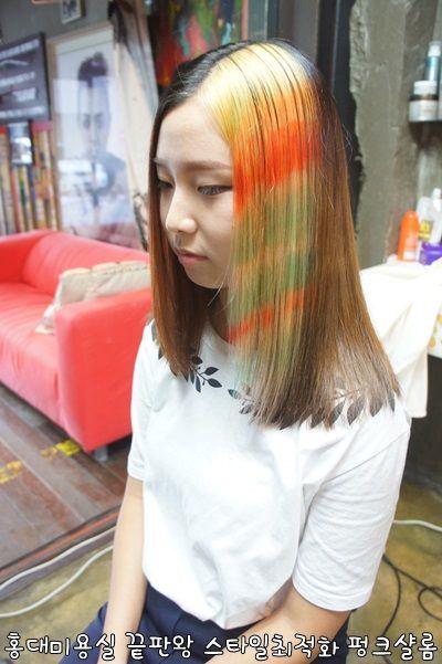 punkshalom style optimization, girl cut, color,bleach