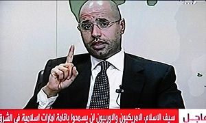 Saif al-Islam Gaddafi: the prophet of his own doom