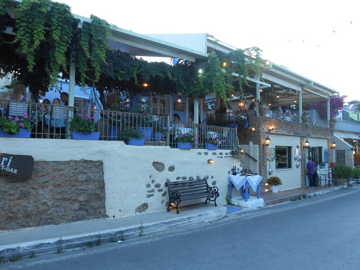 Aletri Restaurant | Agia Marina Chania A Traditional Restaurant Offering Greek and Cretan Dishes-Food