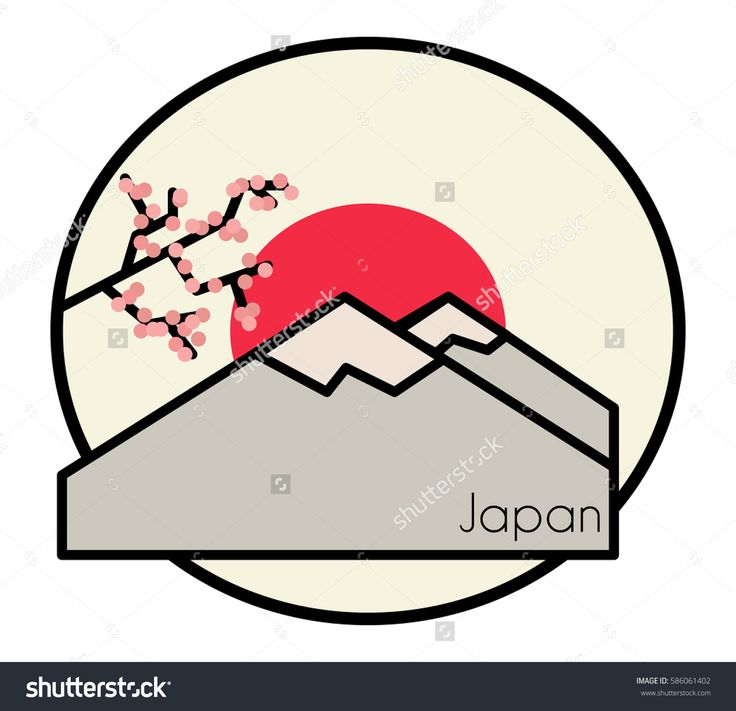 Japan logo. Chinese landscape with tree at sunset in mountains. Colourful Japan banner. Land of the rising sun. Vector illustration.
